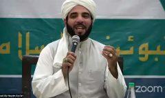 Syekh Basim